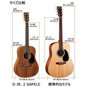 期間限定!送料無料■Martin コンパクトアコースティックギター Dreadnought Junior D Jr. 2 Sapele ドレッドノートジュニア マーチン|merry-net|03