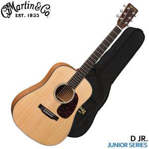 期間限定!送料無料■Martin コンパクトアコースティックギター Dreadnought Junior D Jr. ドレッドノートジュニア マーチン|merry-net