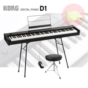 コルグ 電子ピアノ D1/KORG D1 【テーブル型スタンド/キーボード椅子/クロス付き】|merry-net