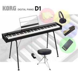 コルグ 電子ピアノ D1/KORG D1 【純正スタンド/キーボード椅子/ペダル(滑り止め付き)/ヘッドフォン/クロス付き】|merry-net