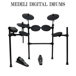 初心者向け電子ドラム(格安)MEDELI(メデリ) DD401J-DIY 自宅練習向け(在庫あり)|merry-net