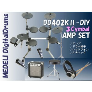 入門向け電子ドラム(初心者向け)MEDELI(メデリ)3シンバルモデル DD402KII-DIY アンプ、付属品付|merry-net