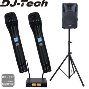 ワイヤレスマイクセット 学園祭などに最適 DJ-TECH 12インチ 80Wアンプ内蔵スピーカー 簡易PAセット|merry-net