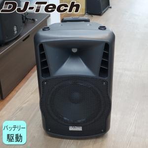 DJ-TECH 80W 大型Bluetoothスピーカー バッテリー内蔵 FPX-G12BTE(12インチスピーカー内蔵)|merry-net