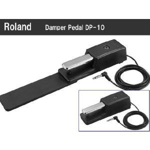 Roland:ダンパー・ペダル DP-10■ローランド:ダンパーペダル|merry-net