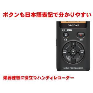 TASCAM タスカム ハンディレコーダー DR-07mk2 JJ(バンド練習に最適/日本語対応版)リニアPCMレコーダー merry-net 02
