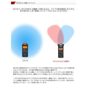 TASCAM タスカム ハンディレコーダー DR-07mk2 JJ(バンド練習に最適/日本語対応版)リニアPCMレコーダー merry-net 03