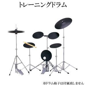 トレーニングドラム 基本練習向けのシンプルドラムセット(TD-5DX-ONE)ドラム椅子無しモデル|merry-net