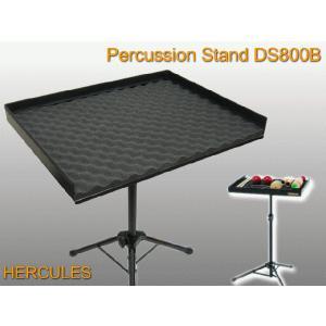 ハーキュレス パーカッションテーブル DS800B/ HERCULES DS-800B|merry-net