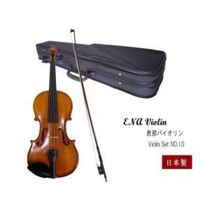 恵那バイオリン 3/4(身長目安130〜145cm用)ケース付き3点セット|merry-net