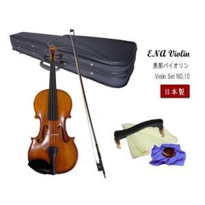 恵那バイオリン 3/4(身長目安130〜145cm用)肩当て付き6点セット|merry-net