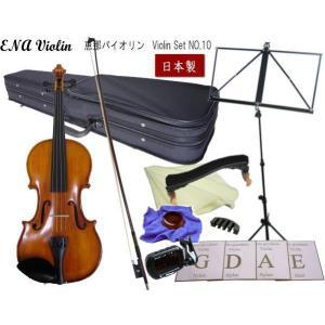 恵那バイオリン 3/4(身長目安130〜145cm用)譜面台付き10点セット|merry-net