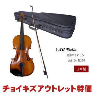 チョイキズ特価■恵那バイオリン 4/4(大人サイズ)ケース付き3点セット|merry-net
