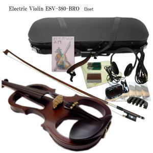 エレキバイオリン KIKUTANI ESV-380ブラウン【13点セット】初心者/入門セット|merry-net