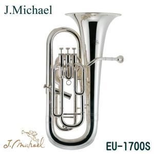 【クロス/バルブオイル付】J.Michael ユーフォニアム EU-1700S 銀メッキ仕上げ (Jマイケル/EU1700S)|merry-net