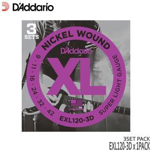 世界中のミュージシャンから圧倒的な支持を誇るダダリオのエレキギター弦「EXL120-3D」1パック/...
