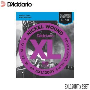 抜群の耐久性を誇るダダリオのエレキギター用バランスドテンション弦「EXL120BT」5セットです。数...