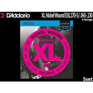 5弦ベース弦 ダダリオ 45-130 EXL170-5 5set レギュラーライト D'Addario|merry-net