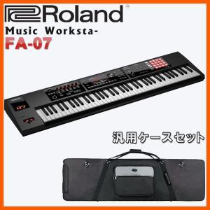 ローランド Roland シンセサイザー FA-07(背負える汎用キーボードケース付き 76鍵キーボード)|merry-net