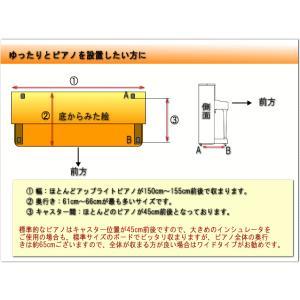【ワイドタイプ】ピアノ用 床補強ボード&補助台用ボード:フラットボード ブラウン|merry-net|05