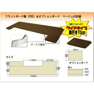 【ワイドタイプ】ピアノ用 防音&断熱&床補強+補助ボード:フラットボード静 ブラウン|merry-net|02
