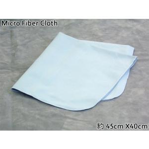 マイクロファイバークロス Mサイズ 約44×39cm 毛玉にならない上質素材|merry-net