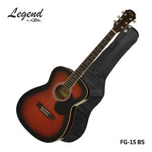 ソフトケース付■Legend アコースティックギター FG-15 BS レジェンド フォークギター 入門 初心者 FG15|merry-net