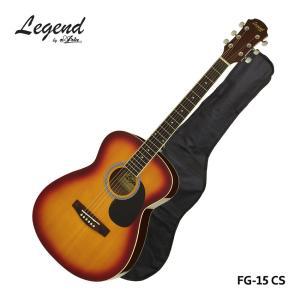 ソフトケース付■Legend アコースティックギター FG-15 CS レジェンド フォークギター 入門 初心者 FG15|merry-net