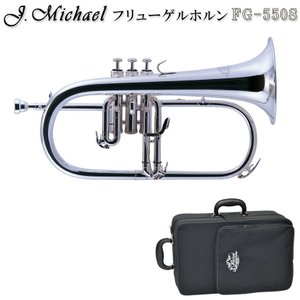【クロス/バルブオイル付】J.Michael フリューゲルホルン FG-550S 銀メッキ仕上げ(Jマイケル/FG550S)|merry-net