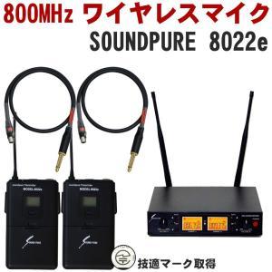 SOUNDPURE ギターをはじめとした様々な楽器をワイヤレスにできる フォーンケーブル2本セット|merry-net
