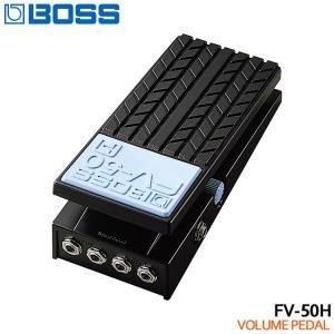 BOSS ボリュームペダル FV-50H ボス|merry-net