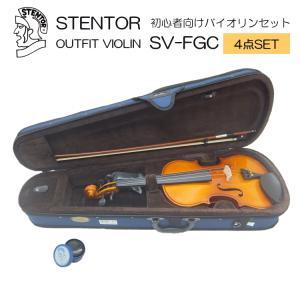 バイオリン 初心者 FVS-17 バイオリンセット