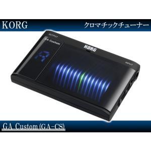 KORG クロマチックチューナー GA Cstom GA-CS  ギター/ベース/管楽器/弦楽器 (コルグ GAカスタム)|merry-net