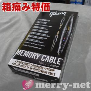 箱痛み特価■Gibson ギブソン レコーダー内蔵 ギターケーブル 5m merry-net 02