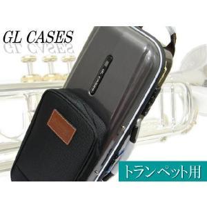 【送料無料】高級トランペットハードケース GL CASES(GLケース) B♭トランペット用 3種のポケット付き!GLK-TRU【お取り寄せ】|merry-net