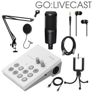 Roland ローランド iPhone用オーディオインターフェイス GO LIVECAST (オーデ...