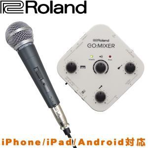 Roland GO:MIXER スマートフォン用ミキサー+ダイナミックマイク1本付き|merry-net