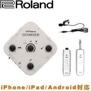 ワイヤレスピンマイク付■Roland スマートフォンミキサー GO:MIXER ゴーミキサー|merry-net