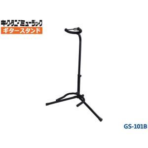KIKUTANI ギタースタンド GS-101...の関連商品8
