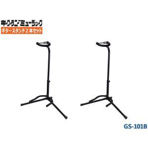 KIKUTANI ギタースタンド GS-101...の関連商品9