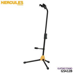 ハーキュレス スタンド(HERACULES STAND) ギター/ベース用 GS412B|merry-net