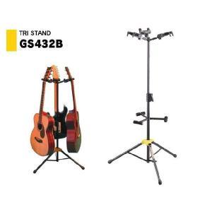 HERCULES GS432B Trio 3本用ギタースタンド / ハーキュレス トリオスタンド|merry-net
