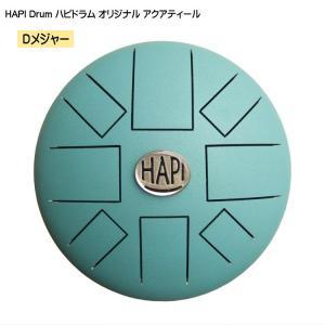 HAPI Drum オリジナル Dメジャー アクアティール(グリーン) ハピドラム スリットドラム merry-net