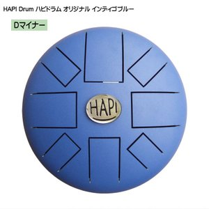 HAPI Drum オリジナル Dマイナー インディゴブルー ハピドラム スリットドラム merry-net