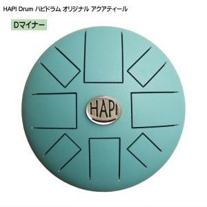 HAPI Drum オリジナル Dマイナー アクアティール(グリーン) ハピドラム スリットドラム merry-net
