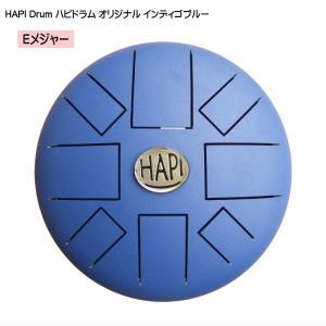 HAPI Drum オリジナル Eメジャー インディゴブルー ハピドラム スリットドラム merry-net