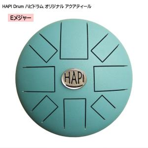 HAPI Drum オリジナル Eメジャー アクアティール(グリーン) ハピドラム スリットドラム merry-net