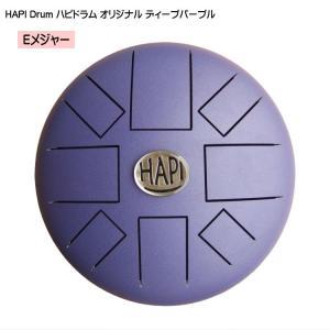 HAPI Drum オリジナル Eメジャー ディープパープル ハピドラム スリットドラム merry-net