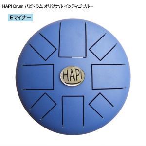 HAPI Drum オリジナル Eマイナー インディゴブルー ハピドラム スリットドラム merry-net