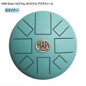 HAPI Drum オリジナル Eマイナー アクアティール(グリーン) ハピドラム スリットドラム merry-net